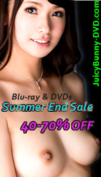 JAV ON SALE