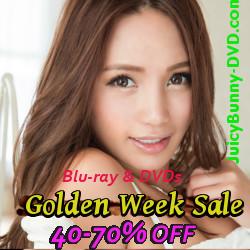 golden week mega sale